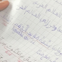 écriture,lecture,arabe,