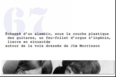 1967,doors,jim morrisson,ray manzarek,
